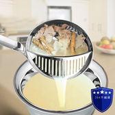 【PUSH!廚房餐具用品】304不鏽鋼可拆卸漏擋湯匙加厚大號D84