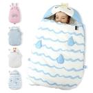 嬰兒抱被 感溫睡袋 包巾加厚純棉寶寶睡袋-JoyBaby