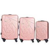 行李箱28+24+20吋 ABS材質 巴黎風情系列【Mon Bagage】
