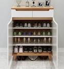 鞋櫃鞋架北歐門口鞋櫃實木簡約現代多功能玄關門廳櫃經濟型客廳對開門組裝SP免運妝飾界