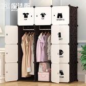 簡易衣櫃布組裝衣櫥塑料組合儲物收納布藝折疊 魔法街