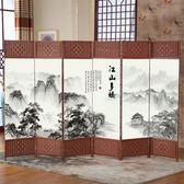 中式屏風隔斷客廳摺疊行動簡約現代小戶型玄關墻簡易屏風 經濟型 ATF  名購居家