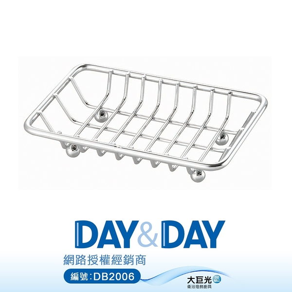 【DAY&DAY】不鏽鋼桌上型肥皂架_ST3207