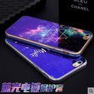 【SZ15】YY iphone 6s 手...