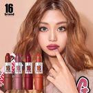 韓國 16 brand 巧克力子彈唇膏 ...