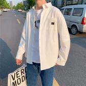 港風文藝潮牌長袖襯衫男很仙的洋氣上衣韓版潮流寬鬆襯衣外套