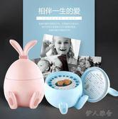 乳牙保存盒兒童乳牙紀念盒女孩換牙齒保存瓶     SQ11490『伊人雅舍』