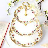 水果盤 歐式點心盤三層水果盤子架蛋糕架盤骨瓷下午茶茶具陶瓷碟創意結婚 年貨慶典 限時鉅惠