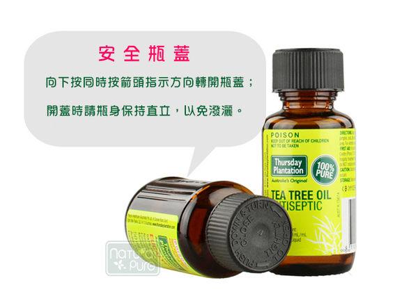 星期四農莊茶樹皂三入組+茶樹精油(25ml)【台安藥妝】