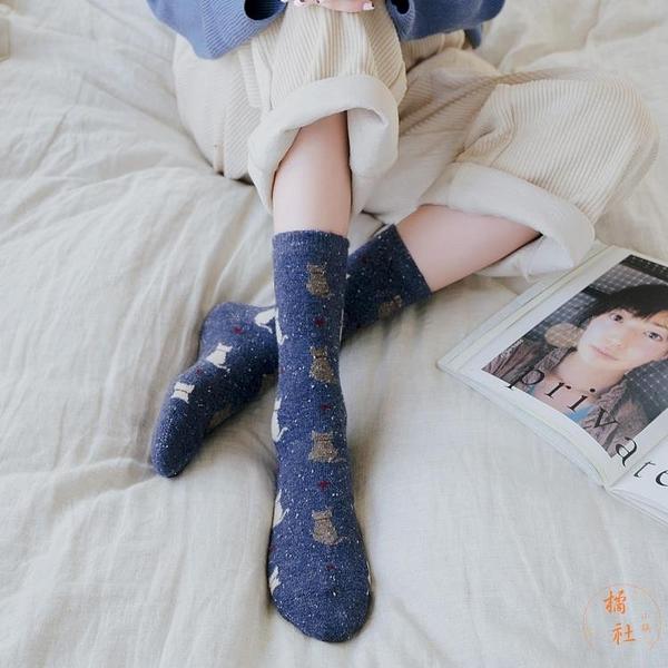 3雙裝 中長襪子女中筒襪日系可愛秋冬羊毛加厚保暖長筒【橘社小鎮】