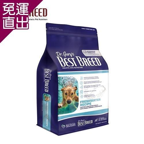 BESTBREED貝斯比 天然珍鑽系列全齡犬冷泉鯰魚配方 5.9KGX1包【免運直出】