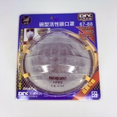 口罩 現貨 台灣製口罩 N95級 碗型口罩 碗型活性套口罩一入
