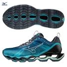 MIZUNO WAVE PROPHECY X 男鞋 慢跑 U4ic中底 輕量 柔軟 藍綠【運動世界】J1GC210009