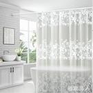 衛生間浴簾套裝免打孔防水布隔斷簾子擋水淋浴房洗澡浴室門加厚桿TA7733【極致男人】