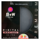 ◎相機專家◎ 送拭鏡紙 B+W XS-Pro 49mm KSM CPL MRC nano 超薄凱氏偏光鏡 XSP 捷新公司貨