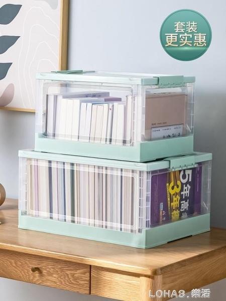 可摺疊書籍收納箱家用透明儲物箱學生裝書本收納盒整理箱書箱 樂活生活館