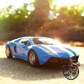 【可充電】蘭博基尼漂移遙控車兒童電動男孩玩具遙控汽車超大跑車  ~黑色地帶zone