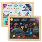 兒童寶寶畫板磁性雙面小黑板掛式家用教學幼兒園男女孩塗鴉板玩具WD  檸檬衣舍