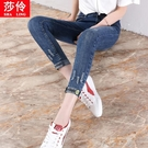 牛仔褲女高腰小腳九分修身顯瘦緊身2021年新款長褲秋季彈力褲子潮