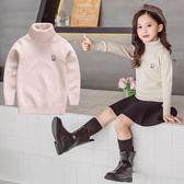 童裝女童毛衣套頭秋冬兒童打底高領中大童針織衫 森雅誠品