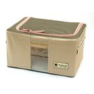 [AWANA]簡約摺疊衣物收納箱11公升(米) (1入)