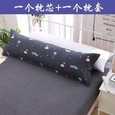 送全棉枕套情侶枕成人加長大枕芯長款雙人枕頭 萬客居
