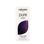 Nailmatic 純色生物基經典指甲油-PRINCE-亮茄紫 8ml
