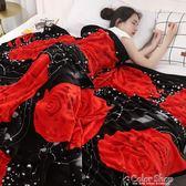 毛毯珊瑚法蘭絨小毛毯加厚床單單人薄款空調午睡毛巾夏涼被子夏季毯子   color shopYYP