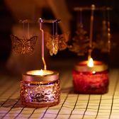 香薰蠟燭浪漫無煙玻璃杯香氛蠟燭旋轉燭臺禮盒 LQ6002『小美日記』