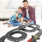 兒童汽車 雙人路軌道車賽車小火車玩具跑道四驅兒童電動遙控汽車5男孩TW【快速出貨八折鉅惠】