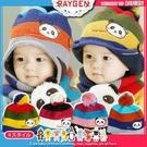 可愛熊貓造型毛絨保暖帽+圍巾二件套/嬰兒毛線帽/護耳帽