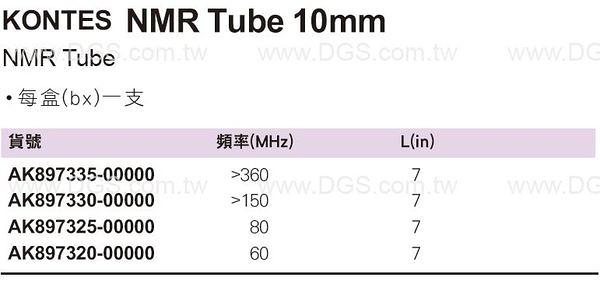 《KONTES》NMR Tube 10mm NMR Tube