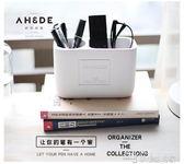 簡約筆筒創意時尚韓國小清新辦公化妝刷歐式復古筆筒收納盒  夢想生活家
