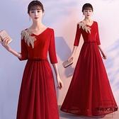 大碼禮服 洋裝 合唱團演出服女成人長長款修身現代表演晚禮服【時尚大衣櫥】