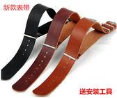 皮革手錶帶 柔軟一條過PU皮錶帶 新款皮革手錶配件男女士錶錬【極有家】