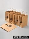 商吉牛皮紙袋手提袋甜品餅干盒子外賣打包袋禮盒食品蛋糕包裝袋子 英雄联盟