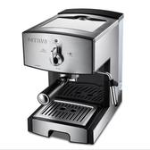 咖啡機 Petrus/柏翠 PE3360 咖啡機家用商用 意式半全自動蒸汽式打奶泡 220v mks小宅女