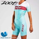 【ZOOT】女款 F20 冠軍選手Paula Findlay聯名限定款 有袖全開連身三鐵衣 冰湖綠 ZFT3200401 原價7800元