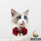 可愛鈴鐺項圈布偶寵物項鏈蝴蝶結貓領結貓咪飾品【創世紀生活館】