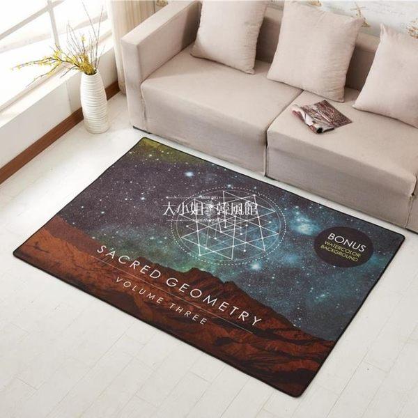 創意月球現代簡約地毯客廳沙發茶幾墊臥室床前地墊【大小姐韓風館】