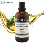 (初榨酪梨油 未精製)1L 基礎植物油 按摩油 基底油