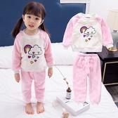 2018新款女童冬裝居家服套裝女寶寶睡衣法蘭絨保暖3-4-5-6歲女孩 美芭