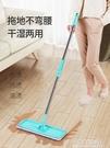 拖把 拖把家用輕便干濕兩用懶人拖布擦木地板專用清潔神器一拖地凈伸縮 ATF polygirl