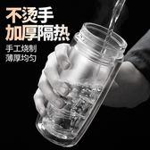 雙層玻璃杯隔熱帶蓋男便攜水杯泡茶杯過濾辦公室喝茶杯子 LI2553『時尚玩家』