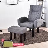 懶人沙發單人陽臺小沙發迷你臥室電腦椅折疊躺椅子
