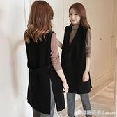 馬甲 馬甲女春秋中長款韓版新款秋季西裝無袖外套女士顯瘦坎肩馬夾