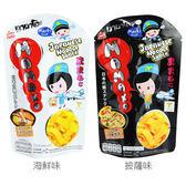 泰國 MAMAKO 香脆點心麵(25g) 海鮮味/披薩味 2款可選【小三美日】零食/團購