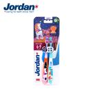 【Jordan】兒童牙刷(6-9歲)超值包限定組(2入) 附贈吸足牙刷架
