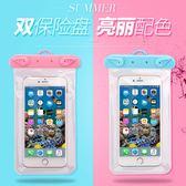 手機防水袋 手機防水袋潛水套觸屏游泳蘋果6s7plus拍照防雨殼iphone8 酷斯特數位3c