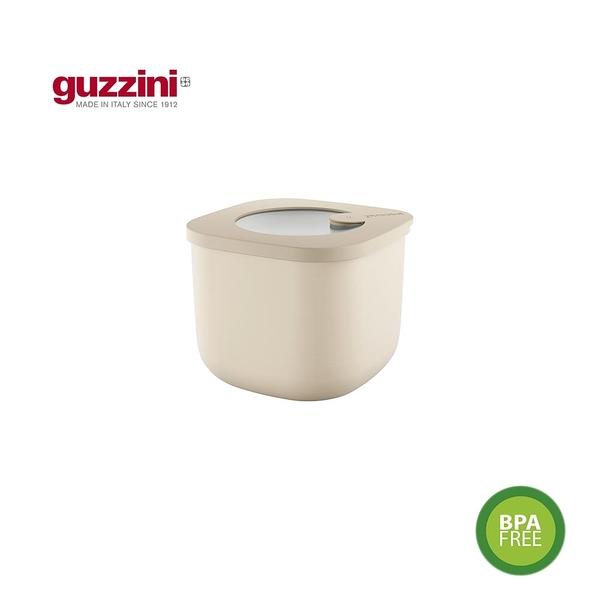 義大利GUZZINI保鮮盒 Store&More 系列 -750ml 深款-5色可選